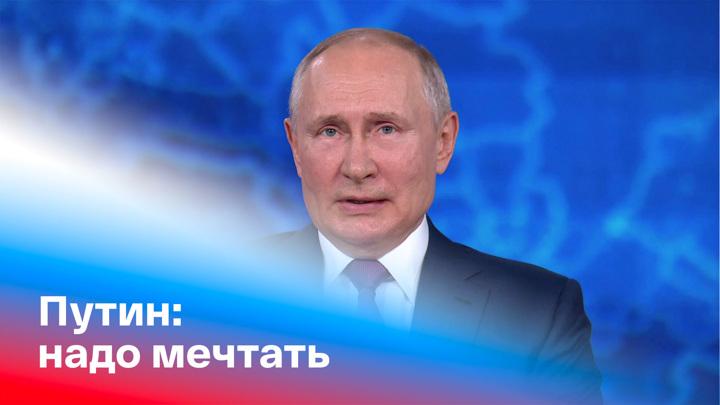 Путин: обсуждается идея выдачи молодежи денег на посещение музеев