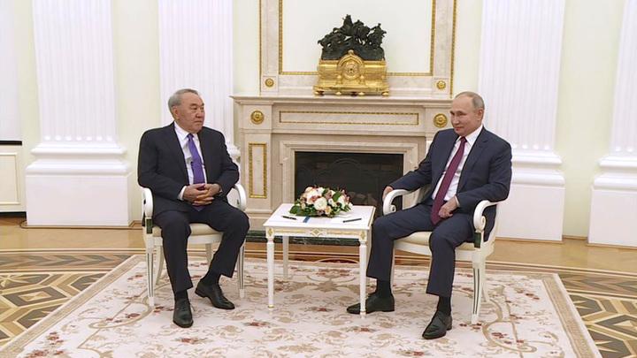 Путин и первый президент Казахстана Нурсултан Назарбаев встретились в Кремле