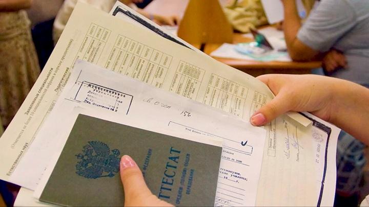 Забыл подать документы в вуз: советы для родителей выпускников