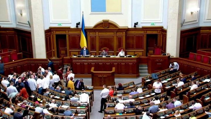 Новый скандал на Украине: закон о коренных народах и его последствия