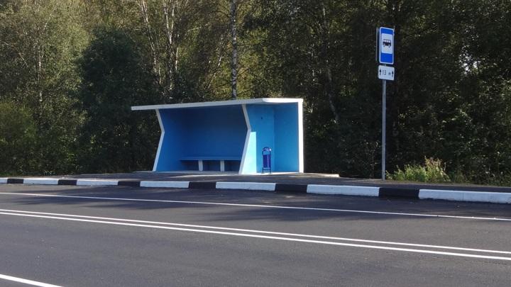 Еще 87 автобусных остановок отремонтируют в Ярославской области по нацпроекту
