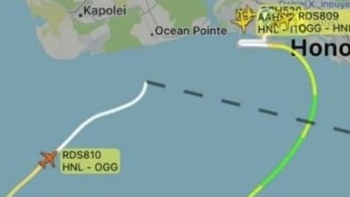 Авиалайнер Boeing 737 рухнул в воды Тихого океана