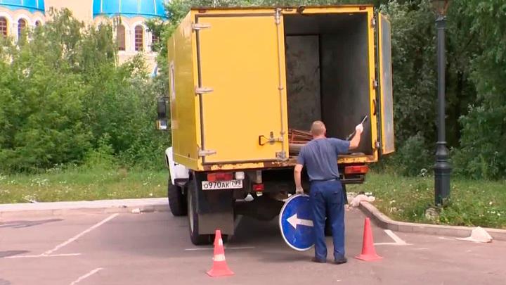 Подстава с дорожными знаками: как водителей толкают на нарушения