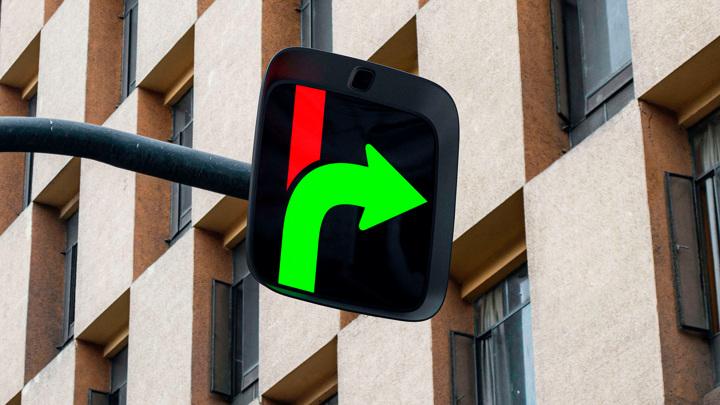 """На смену """"красно-желто-зеленым"""" придут одноэкранные светофоры"""