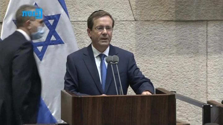 11-й президент Израиля принял присягу