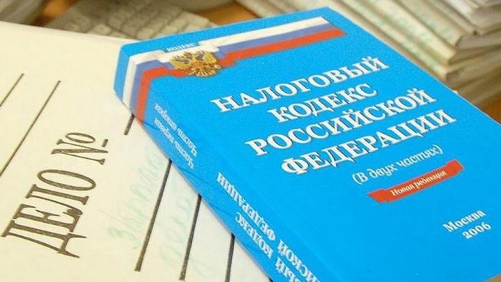 Новочебоксарский бизнесмен отказался от уплаты налогов в размере 4,8 млн рублей