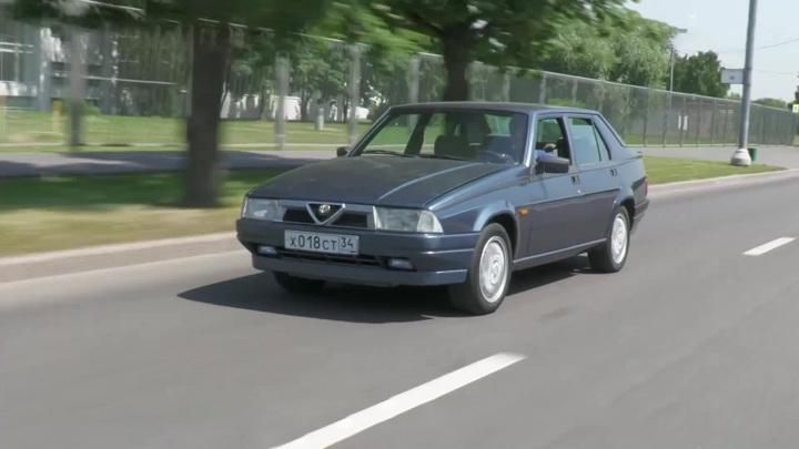 """Бардачок не как у всех: """"догонялка"""" Alfa Romeo, которая продолжает удивлять"""