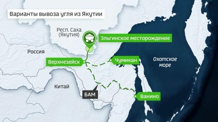 Путин: пропускная способность БАМа возрастёт в разы