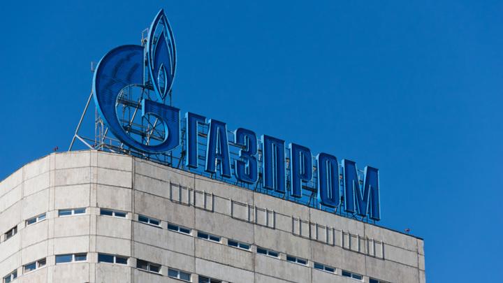 """Цена акций """"Газпрома"""" выше 300 рублей впервые с кризиса 2008 года"""