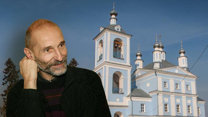Похороны Петра Мамонова прошли в подмосковной Верее
