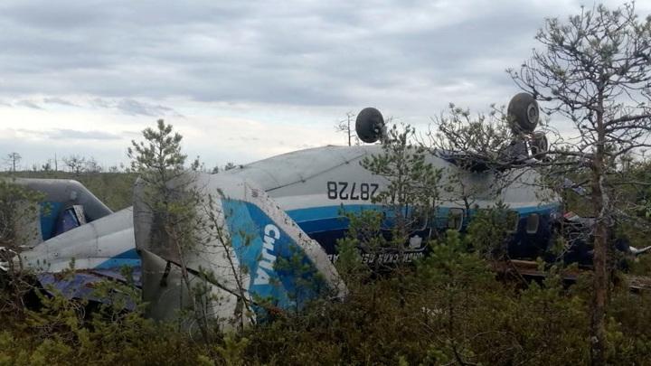 Пилота Ан-28, спасшего 18 человек, готовят к операции
