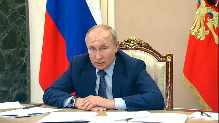 """Путин призвал добиваться """"мощной позитивной динамики"""" во всех важных сферах"""