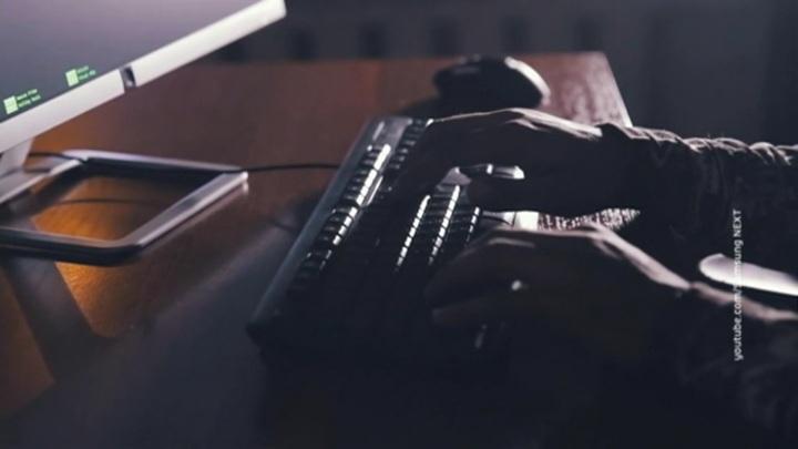 """""""История года"""": власти 180 стран следили за гражданами, используя шпионское ПО"""