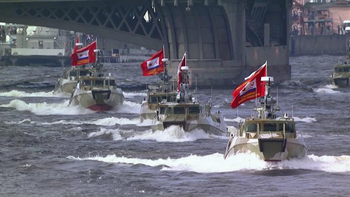 На сайте Минобороны РФ появился раздел о Главном военно-морском параде
