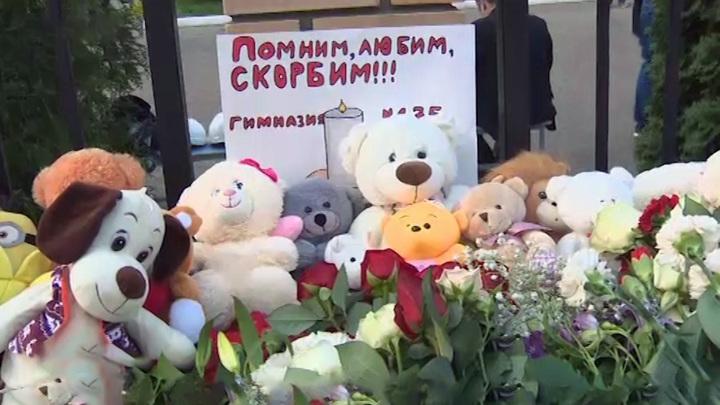 Стихийный мемориал у казанской гимназии №175 разобрали