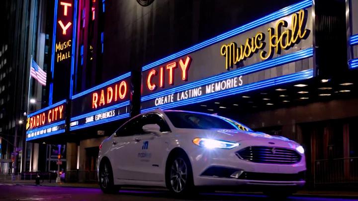 Беспилотники Mobileye пройдут проверку улицами Нью-Йорка