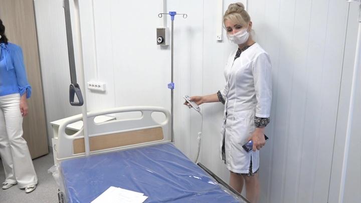 В Иркутской области открылся новый госпиталь для лечения коронавируса