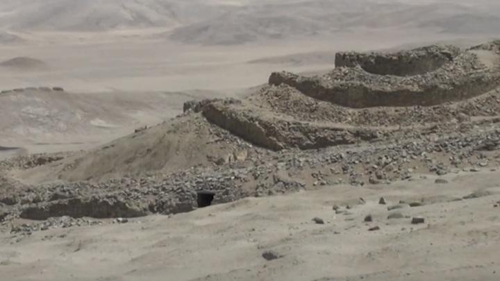 Комитет ЮНЕСКО внес несколько объектов Чили, Перу и Бразилии в Список всемирного наследия