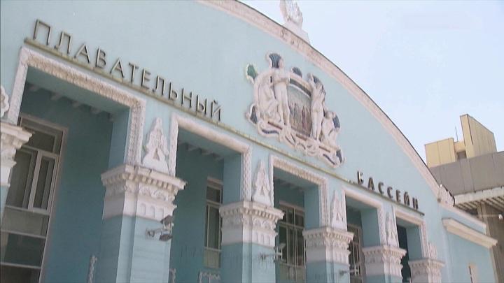 Один из старейших бассейнов Москвы готовят к сносу