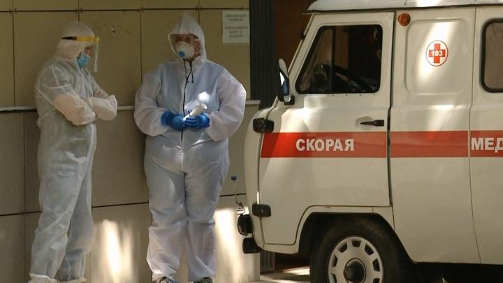 Около 40 единиц транспорта чиновников передали смоленским врачам