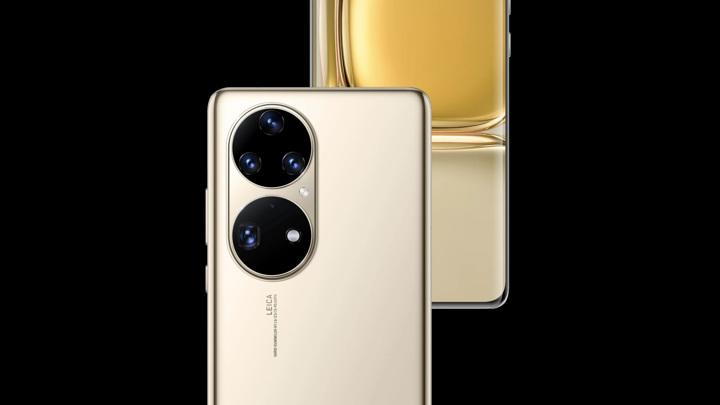 С чипом Qualcomm и без 5G: Huawei представила новый флагман