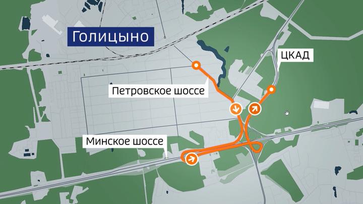 ЦКАД разрезал Голицыно на две части: поездка в магазин превратилась в квест