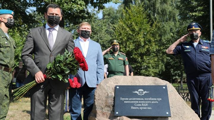 пресс-службы правительства Ярославской области
