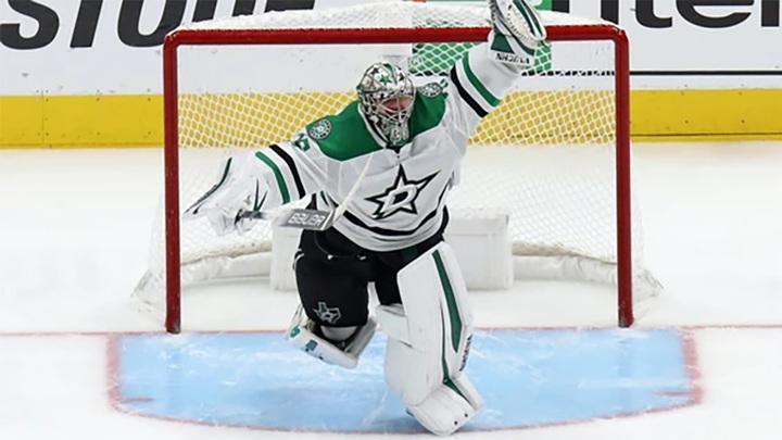 "НХЛ. Вратарь Худобин может перейти из ""Далласа"" в ""Эдмонтон"""