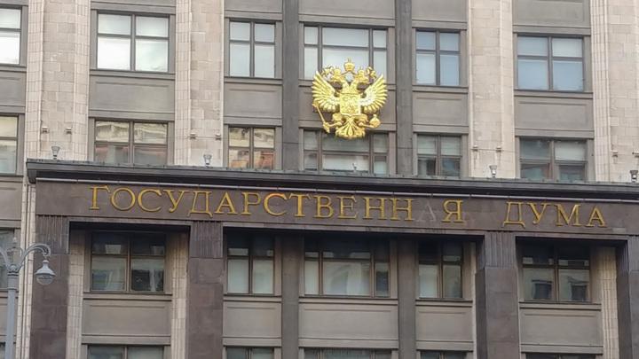 Россия минимизирует для себя последствия возможного сближения Украины с НАТО
