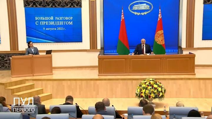 Лукашенко заявил о скором уходе с поста