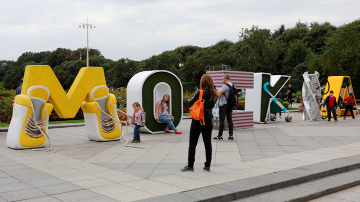 11-12 сентября Москва празднует  День города