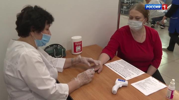 Минздрав РФ отправил в регионы 70% вакцин от гриппа