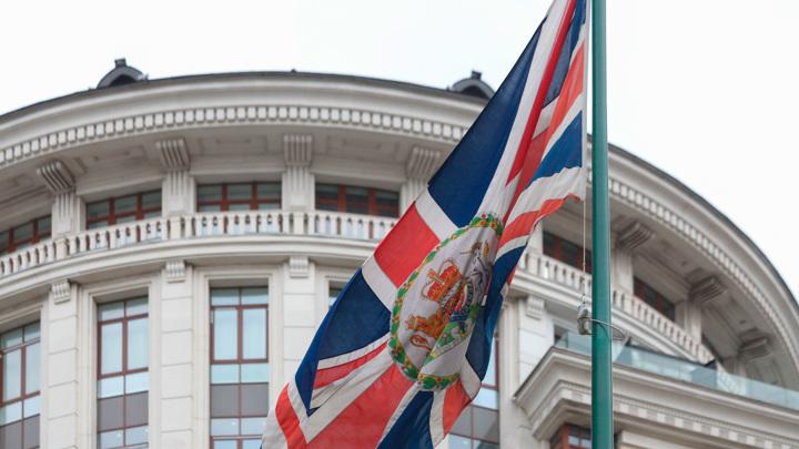 Лондон призвал Москву передумать насчет Сары Рейнсфорд
