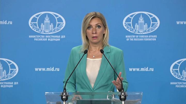 Захарова призвала ввести эмбарго на поставки оружия Украине