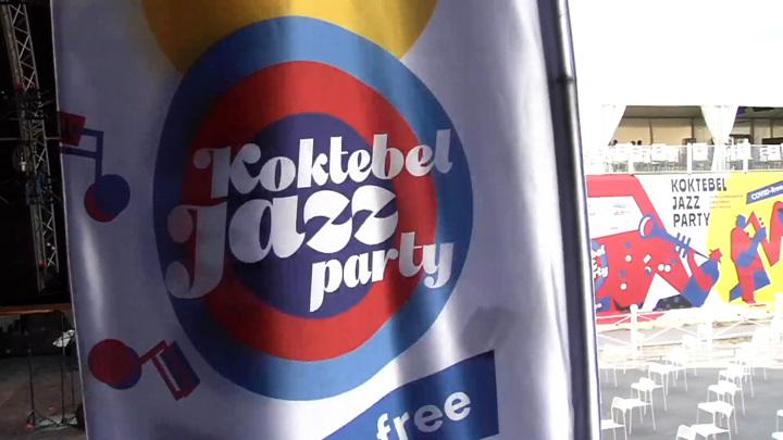 Джаз в сердцах: в Крыму начался фестиваль Koktebel Jazz Party