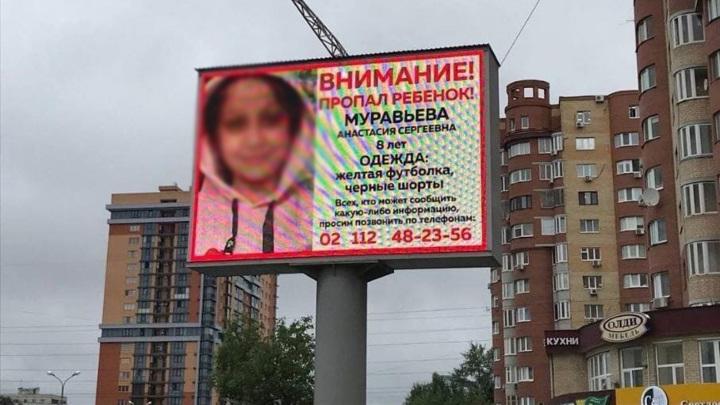Жестокое убийство 8-летней Насти Муравьевой открыло страшную тайну