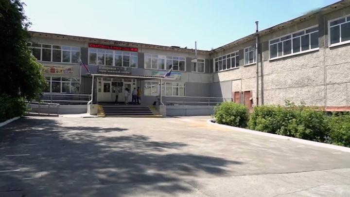 Хабаровские школьники начнут учебу в обычном формате