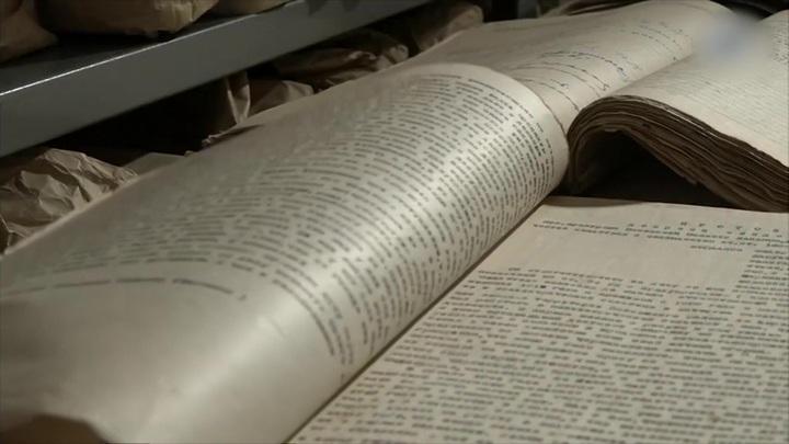 Без срока давности: суд признал геноцидом преступления нацистов в Псковской области