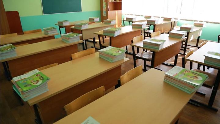 Система образования Москвы готова к началу учебного года
