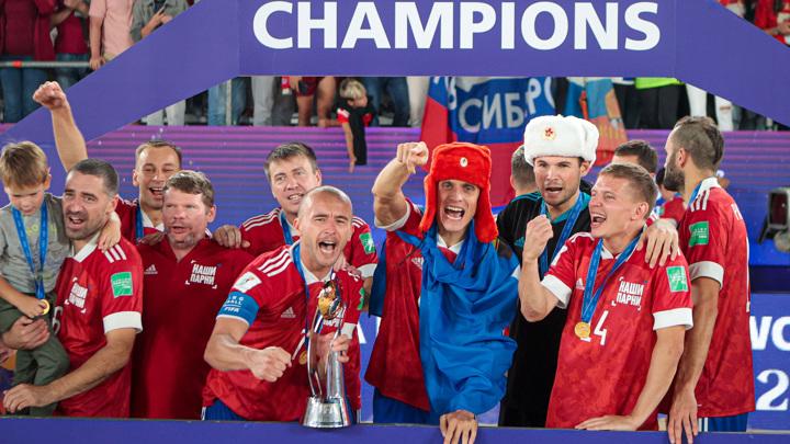 Сборная России по пляжному футболу возглавила мировой рейтинг
