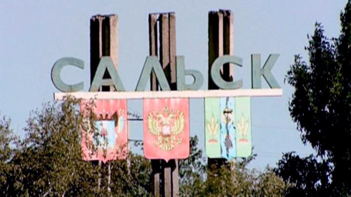 В Ростовской области нашли останки 20 детей времен ВОВ