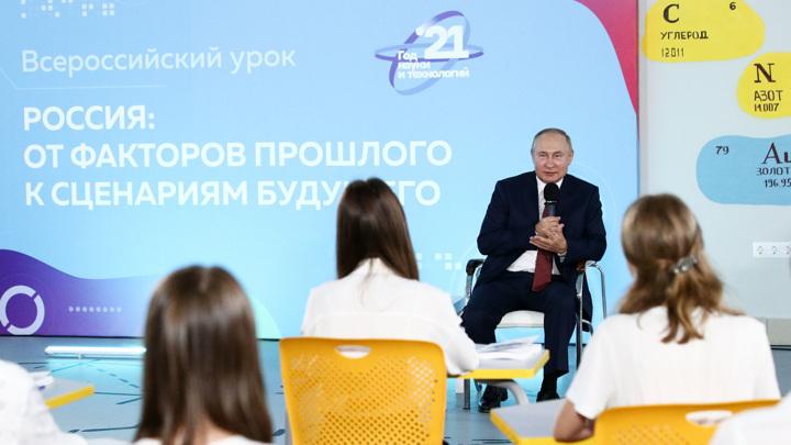 Путин – школьникам: не доверяйте информационному мусору