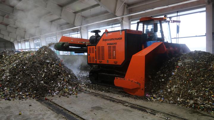 """""""Ростех"""" намерен построить 25 мусоросжигательных заводов"""