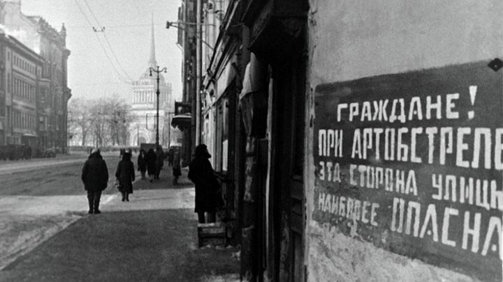 Блокадникам и защитникам Ленинграда выплатят по 50 тысяч