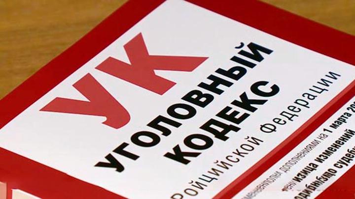 В Кузнецке безработный мужчина украл у сожительницы кольцо