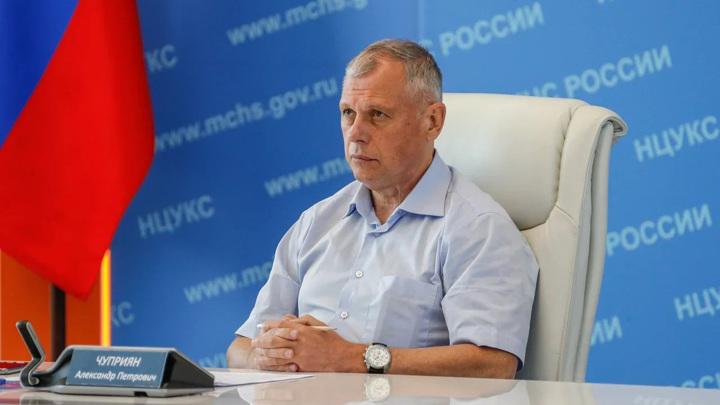 Врио главы МЧС стал Александр Чуприян