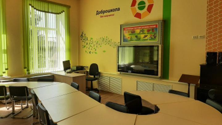 Новое оборудование поступило в специализированные школы Ивановской области