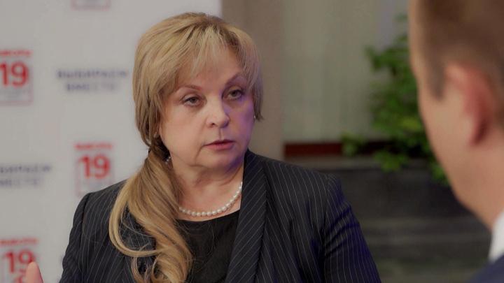Знала, но не говорила: Памфилова рассказала, где проголосовал Путин