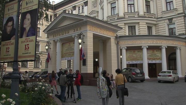 Оркестр под управлением Владимира Юровского открыл программу празднования 155-летия Московской консерватории