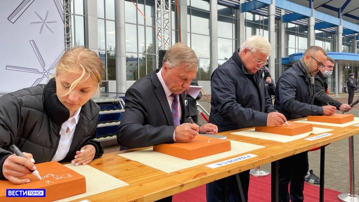 В Томске началось строительство нового терминала аэропорта